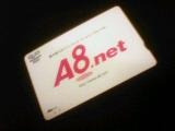 A8.net特製Quoカード